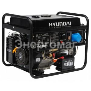 Бензогенератор HYUNDAI HHY 7000FE,мощность 5 квт