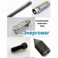 Заземление глубинное КЗЦ-20 покрытие цинком, производство Украина