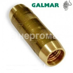 Заземление Galmar, муфта соединительная латунная, Гальмар